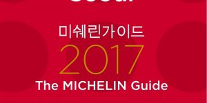 Michelin Guide to Touch Down in South Korea
