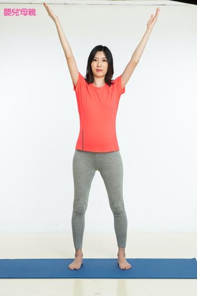 好孕體操 1.月光花式 Step1