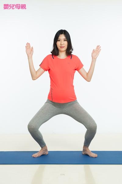 好孕體操 1.月光花式 Step2