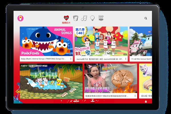 小孩3C設定:YouTube Kids