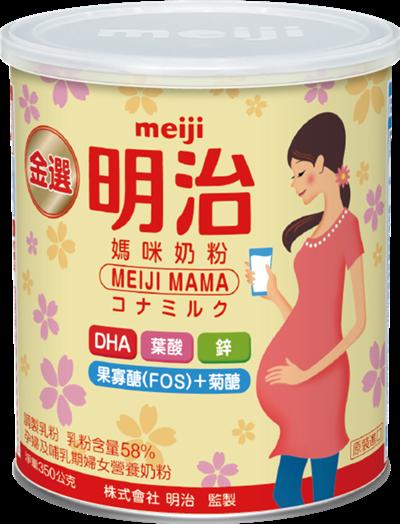 孕期營養品:金選明治媽咪奶粉