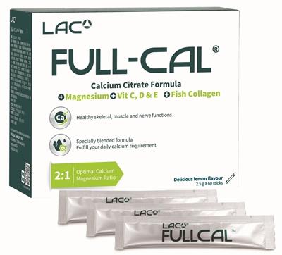 孕期營養品:優鎂鈣粉