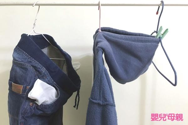 將衣物敞開,也就是讓衣服以最大面積露出