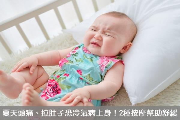 嬰幼兒夏日照護懶人包