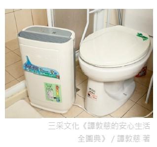 浴室使用完畢後,應打開抽風機來保持乾燥,如果沒有抽風機,建議一至二天使用一次除濕機