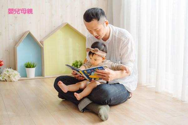 孩子的認知與溝通發展,與他所接觸的人物與環境有密切關聯,他們需要的是與「人」的互動