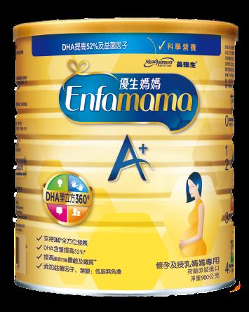 孕期營養品:美強生優生媽媽A+配方奶粉