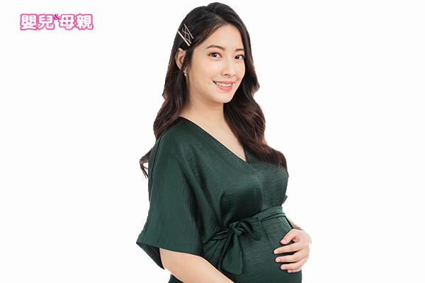 第一次懷孕
