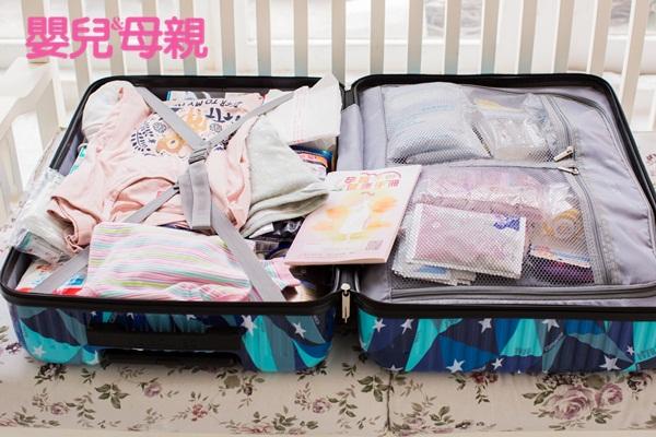 產前1個月:懷孕36週時,要先準備待產包,建議使用行李箱裝所需物品,比較方便拖行。