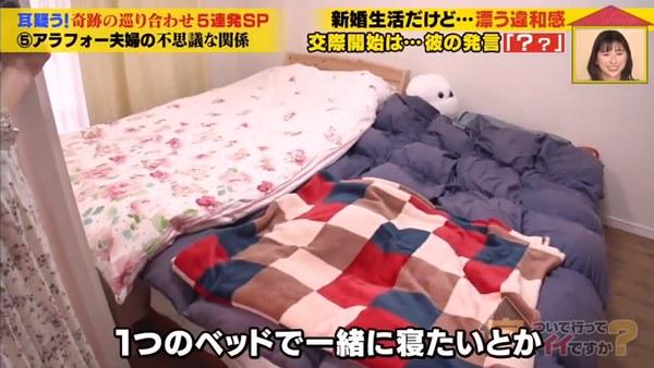 這對夫妻雖然同房睡覺,但卻因為不想干涉彼此的生活,所以分兩張單人床睡。