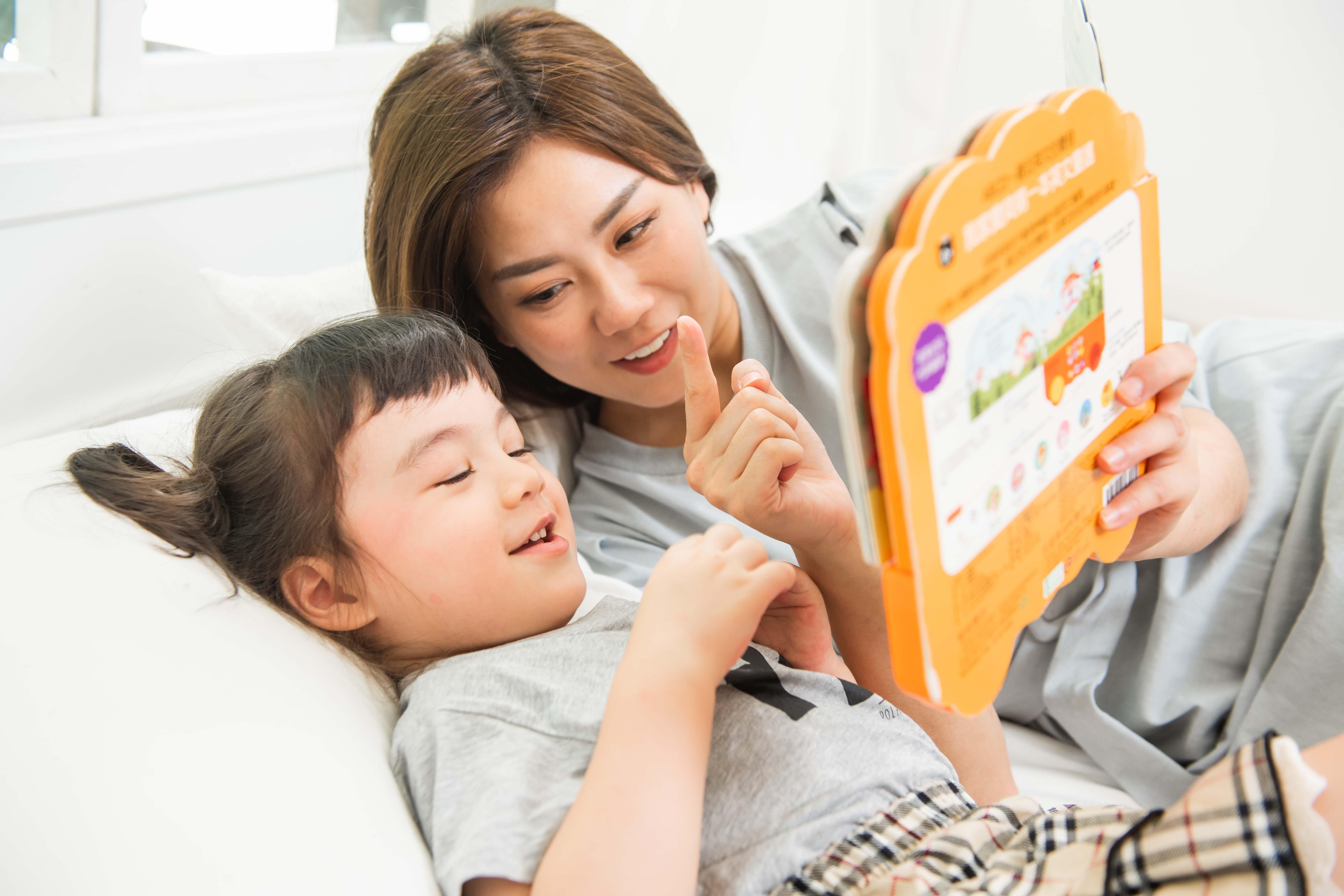 孩子的學習成效其實他們自己心知肚明,父母要協助孩子誠實面對自己的學習態度和績效。