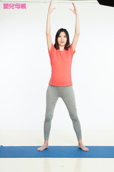 好孕體操 1.月光花式 Step3