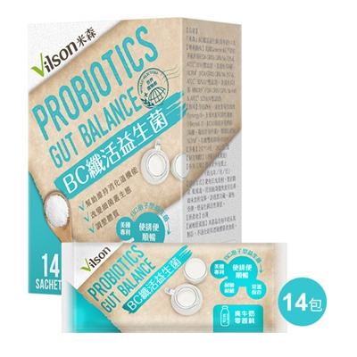 孕期營養品:Vilson米森BC纖活益生菌-真牛奶