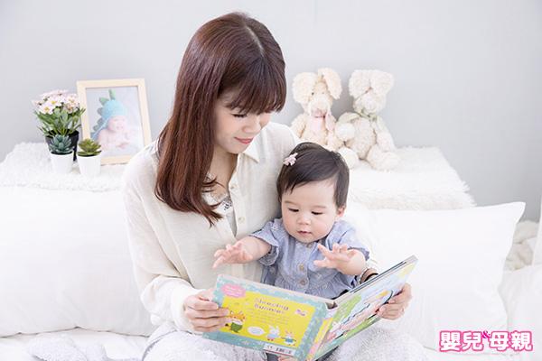 2~3歲親子共讀書單