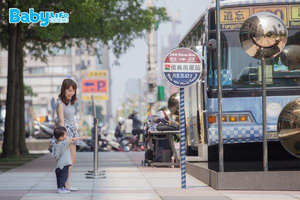 靖娟基金會認為越小落實交通安全教育,越能建立正確的交通行為及觀念,並培養出觀念正確的用路人,以降低事故發生的風險。
