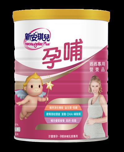 孕期營養品:新安琪兒孕哺媽媽專用營養品