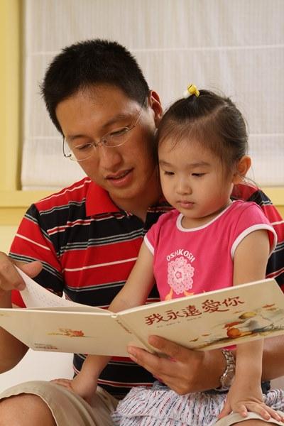 媽媽也要學會放手,和爸爸一起享受育兒的幸福感