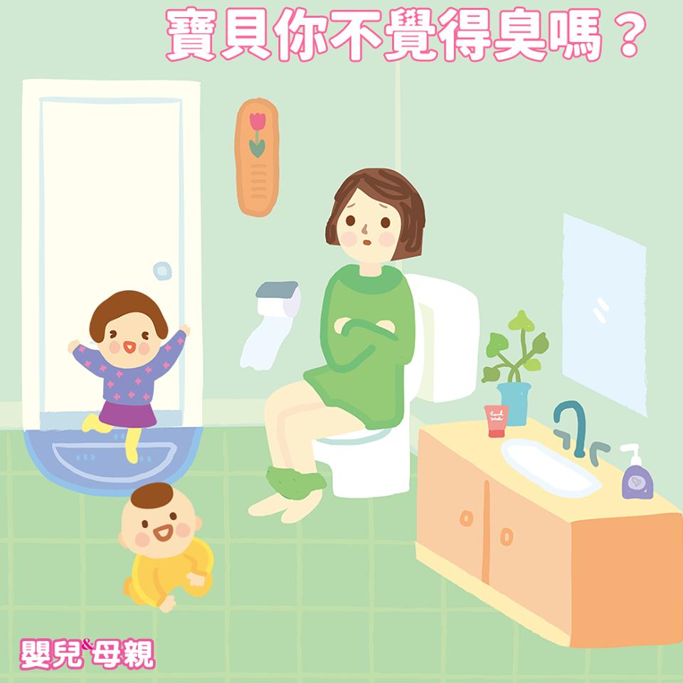 近期《嬰兒與母親》在粉專請媽咪說一句最常被呼叫「媽媽」的時刻,充滿許多各種哭笑不得的情況,現在就來盤點一下,哪些時候最常被呼叫吧!
