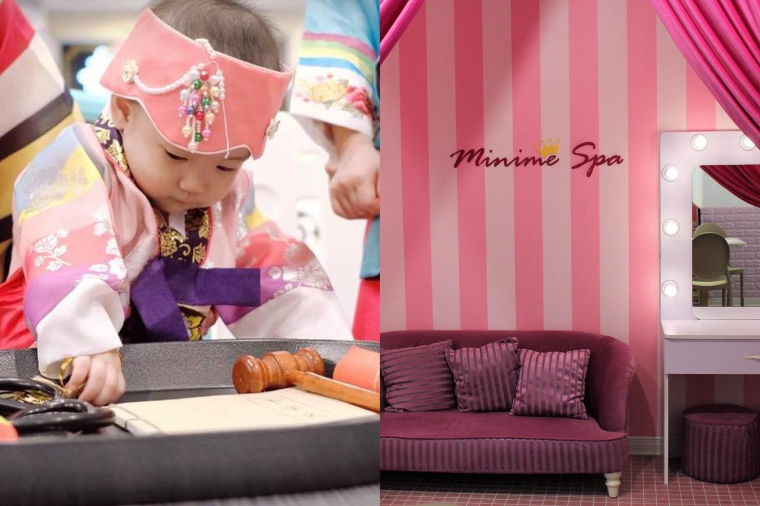 親子餐廳:MINIME Kids Cafe韓風親子餐廳