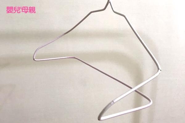 把平平的衣架立體化,創造晾曬時衣物中間的空間