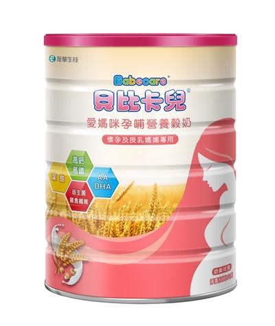 孕期營養品:貝比卡兒愛媽咪孕哺營養穀奶