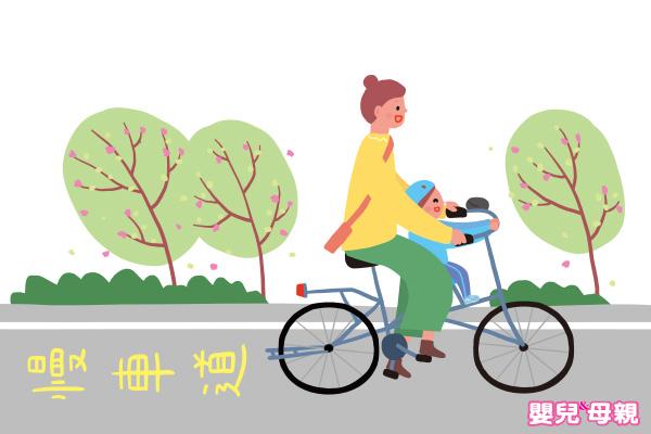 親子共乘自行車怎麼挑?