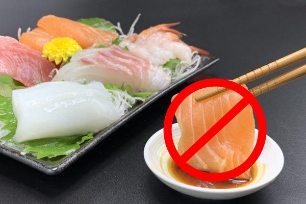 生魚片易受李斯特菌汙染
