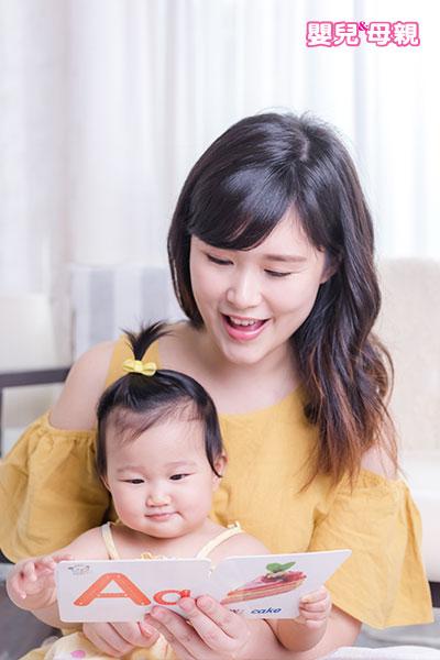 零到三歲是學外語的「敏感期」