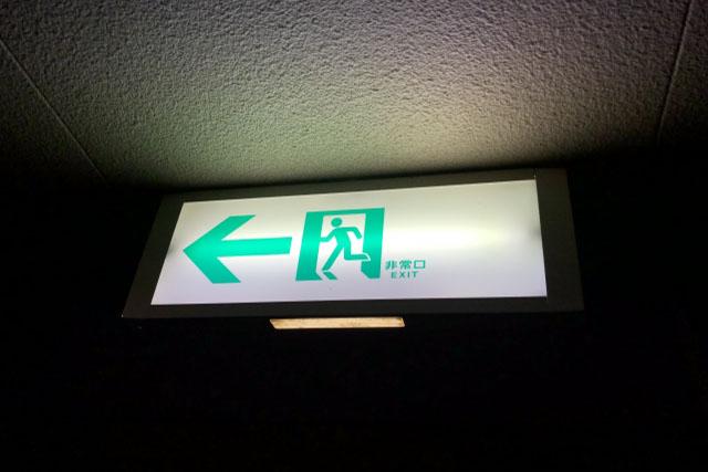 先打開門縫查看,若無煙、熱氣襲來,建議「往下」逃生