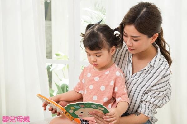 閱讀習慣是學齡前最需要培養的能力