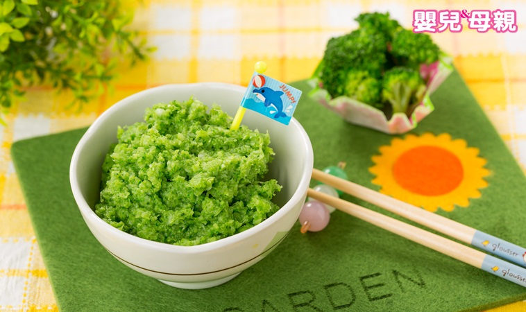 嬰兒副食品,花椰菜泥成品圖