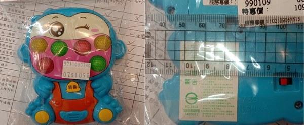 兒童聖誕禮物大體檢,抽檢玩具2成不合格