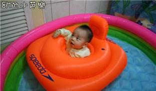 【育兒分享】涼快一夏!如何選購孩童專用游泳池?