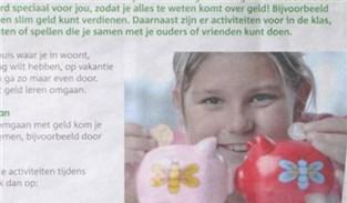 異國文化分享!從兒童撲滿看荷蘭人金錢價值觀