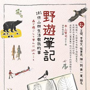Book express藝文快訊