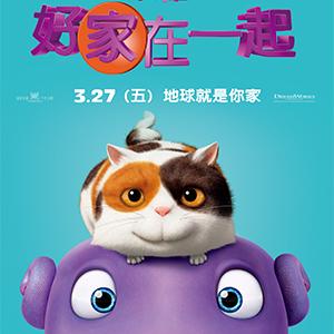Movie Expresss電影快訊