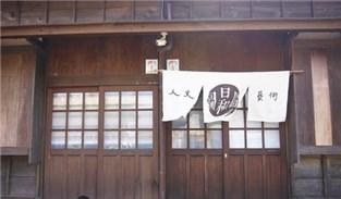 文青小旅行!日式怀旧『头城文创园区』