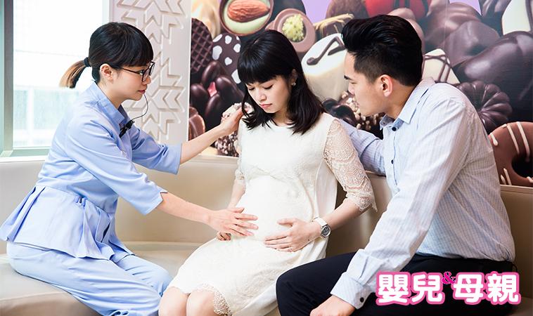 懷孕第一天到生產,看診問題完全剖析(下)──生產篇