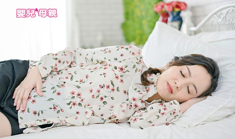 孕媽咪熬夜,小心肥胖、妊娠紋、黑色素上身!白天睡美容覺也救不回