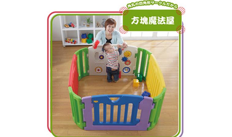 專屬寶寶的遊戲圍欄!