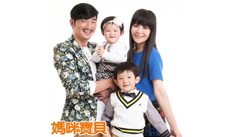 俞凡鏮&蔡玉治 時尚夫妻的美好幸福