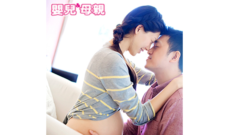 孕程三期  健康照護手冊