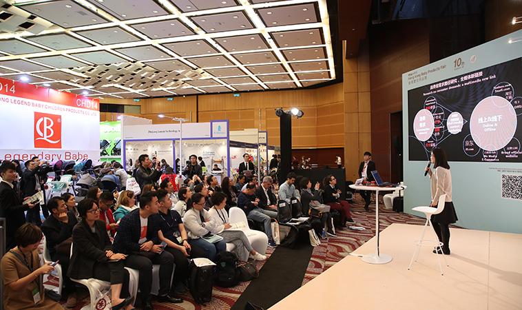 接觸買家~開拓無限商機~     2020年香港貿發局香港嬰兒用品展即將開幕