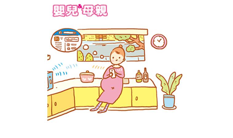 給孕媽咪的居家電磁波防範守則
