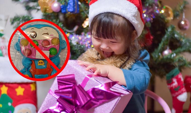 孩子的聖誕禮物準備了嗎?快避開這些不合格的玩具!