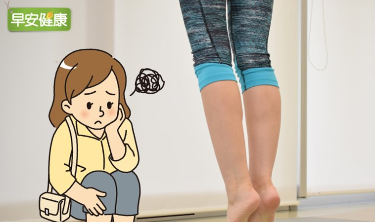 你的腿到下午就浮腫、鞋變緊嗎?多做這兩個瘦腿動作就可以!