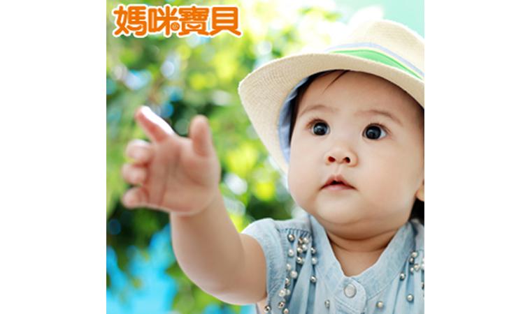 爸媽必知,寶寶喝水有學問!