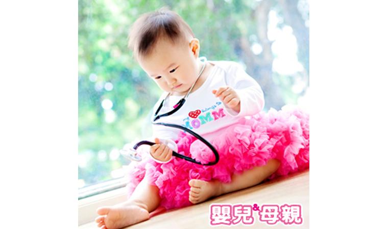 Baby生病,該看哪一個次專科?