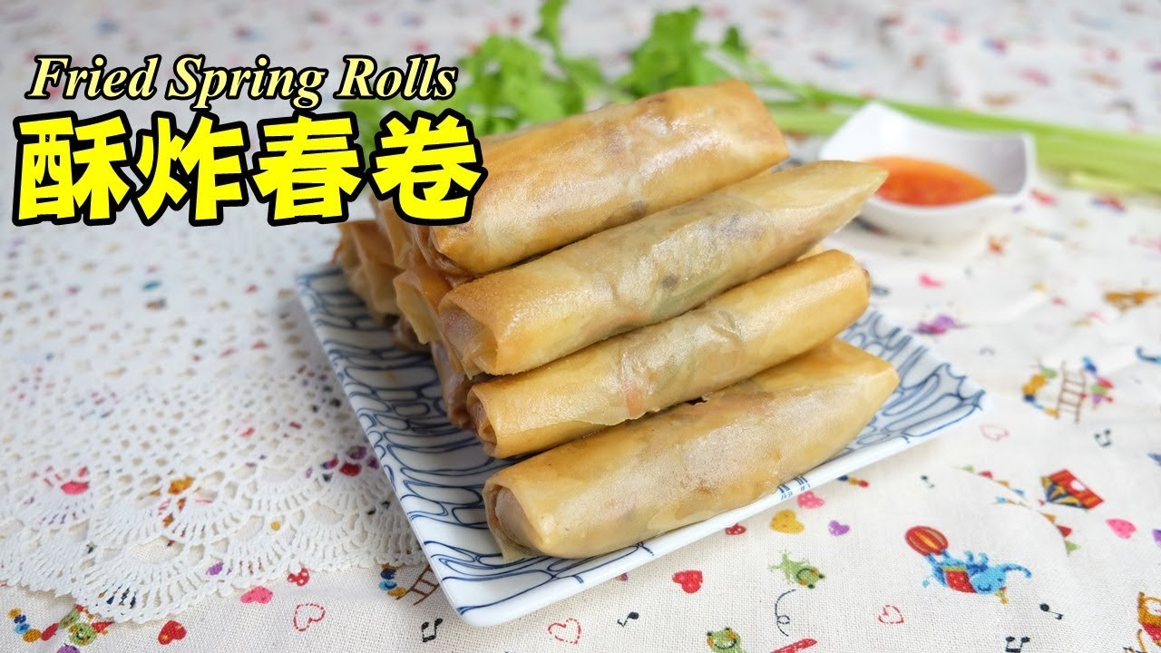 親子烹飪素食蔬食料理「酥炸春捲」│Vegetarian Fried Spring Rolls.