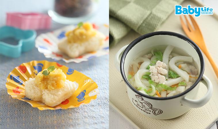 10~12個月服用!給寶寶的固體×碎狀副食品──地瓜吐司、日式和風烏龍麵、寶寶大阪燒、鮭魚燉飯